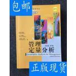 [二手旧书9成新]管理定量分析:英文版・第9版 /(美)查尔斯 P.博尼