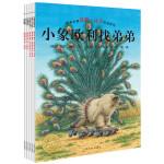 海豚绘本花园:汉斯比尔绘本系列(全6册)