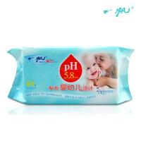 【当当自营】一帆婴幼儿宝宝手口湿巾湿纸巾80片80抽单包装 品质好货