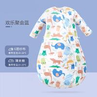 婴儿睡袋宝宝春秋季薄款纱布儿童幼儿夏季防踢被神器四季通用