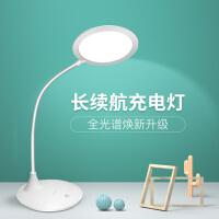 孩视宝LED充电护眼台灯 儿童学生保视力宿舍书桌大容量阅读护眼灯