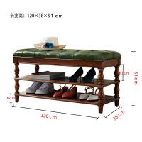 凳子客厅时尚美式换鞋凳实木长条凳布艺沙发凳欧式简约卧室床尾凳穿鞋凳子家用家具 真皮换鞋柜120cm 绿蓝棕颜色请备注