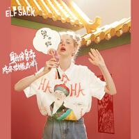 【2件2折:147】妖精的口袋印花缎面白衬衫2020夏季新款女士学院风设计感小众上衣