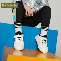 巴拉巴拉男童女童板鞋滑梯鞋儿童新款春秋宝宝鞋子小孩鞋童鞋