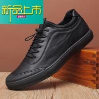 新品上市男鞋秋季潮鞋18新款休闲鞋百搭皮鞋子男韩版潮流英伦板鞋