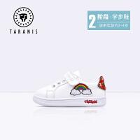 泰兰尼斯男女童鞋儿童板鞋运动鞋时尚潮流春秋休闲软底宝宝小白鞋