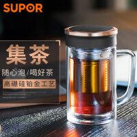 苏泊尔双层玻璃杯带把办公室水杯便携男透明过滤茶水分离泡茶杯子