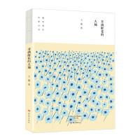 开满鲜花的大地/南阳青年作家丛书