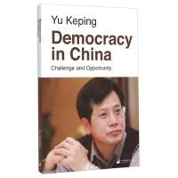 【正版二手书9成新左右】中国民主治理之路(英文版 俞可平 中央编译出版社