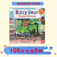 【89选5】小熊很忙系列英文原版绘本 Bizzy Bear Train Driver 纸板机关操作书 火车司机 儿童启蒙