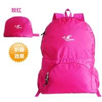 2018超轻便携皮肤包可折叠双肩包户外旅游背包防水休闲旅行登山包 25升