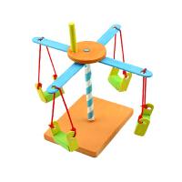 旋转飞车木马儿童手工科技小制作diy材料包发明创意益智亲子玩具 +涂色颜料