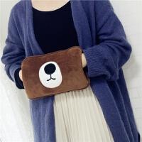 充电热水袋小动物电暖袋学生暖手袋暖水袋暖手宝
