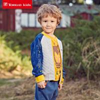 【折后价:109元】探路者儿童小童针织保暖外套 秋冬户外男女童针织保暖外套QAUG95084