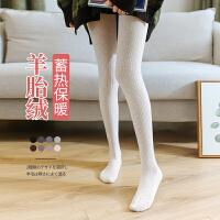 羊毛连裤袜竖条显瘦连脚踩脚打底袜秋冬保暖羊胎绒加厚一体裤袜冬