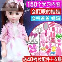 会说话的娃娃智能眨眼睛眨眼儿童女孩玩具巴比仿真布娃 4D会眨眼【娃娃身高43CM】