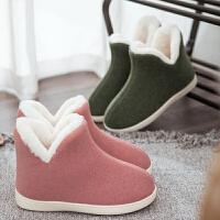 冬季保暖高帮棉拖鞋带后跟加厚毛毛鞋女士居家用防滑包跟室内棉鞋