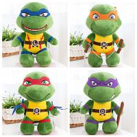 忍者神龟乌龟毛绒玩具公仔毛绒娃娃玩偶宝宝儿童生日礼物男孩礼物