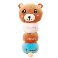 彩色棒棒糖抱枕创意大象兔子熊猫公仔娃娃睡觉抱枕儿童生日礼物女 浅棕色 小熊棒棒糖
