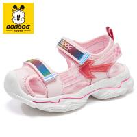 巴布豆house女童凉鞋2021年夏季新款时尚中大童小公主软底儿童包头凉鞋-樱花粉