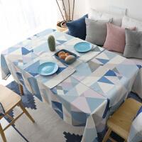 北欧简约餐桌布艺台布圆桌布长方形茶几布客厅餐厅多用盖巾布定制 大三角 蓝不带花边