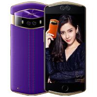 【当当自营】美图(meitu) 美图V6 (6GB+128GB) 雅典紫 全网通自拍美颜手机