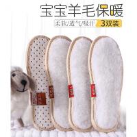 儿童羊毛保暖鞋垫男女童透气吸汗宝宝小孩用加厚加绒棉鞋垫