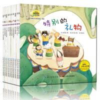 全10册韩国获奖绘本 儿童情商培养绘本0 3 6岁 经典绘本幼儿园小孩书籍幼儿绘本睡前故事书亲子阅读早教书