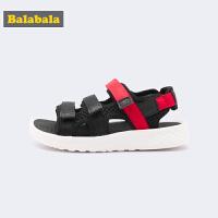 巴拉巴拉女小童凉鞋中大童沙滩鞋子新款夏季男童透气户外鞋潮