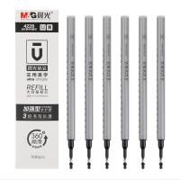 晨光文具4228中性笔芯优品大容量加强型全针管头3倍大容量中性笔专用替芯0.5mm