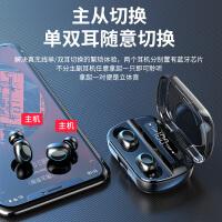 无线蓝牙耳机双耳一对运动跑步隐形入耳耳塞式4篮牙手机通用