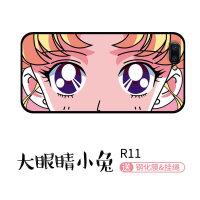 美少女战士自拍挡脸oppor15x手机壳水冰月oppo可爱卡通r15梦境版女r11s动漫oppor1 r11 大眼睛小