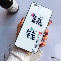 网红文字缺钱缺你苹果6手机壳iPhonex镜面7玻璃8plus保护套6s情侣iPhone7plus男