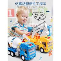 大号惯性工程车玩具套装搅拌挖土机吊车翻斗车惯性车男孩儿童玩具