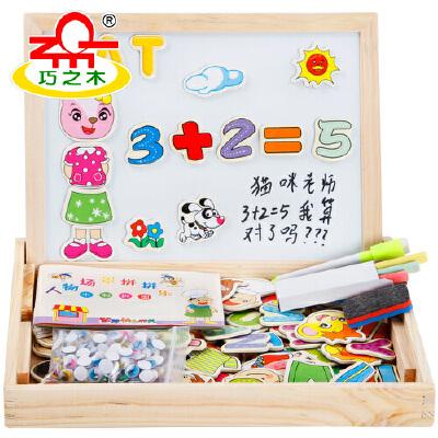 巧之木磁性拼拼乐木制质儿童早教益智力拼图玩具1-2-3-5-6岁以上