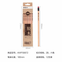 晨光(M&G)文具原木六角木杆铅笔带橡皮小学生考试涂卡素描笔 12支/盒