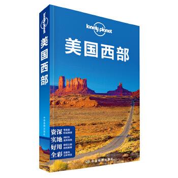 """孤独星球Lonely Planet旅行指南系列:美国西部(2015全新版)从好莱坞、迪士尼到旧金山西雅图、拉斯维加斯还有黄石国家公园,Lonely Planet以全新的视角开启你的""""美利坚西海岸""""之旅。"""