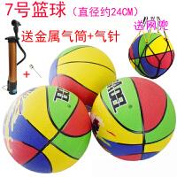 5号彩色橡胶篮球幼儿园7号小学生用拍拍球儿童皮球玩具球户外c