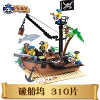 兼容乐高积木军事加勒比海盗船系列黑珍珠号帝国战舰大电影拼装积木拼插益智男孩女孩儿童玩具