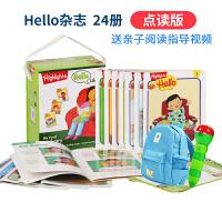 点读版 Hello杂志英文原版绘本首套英语启蒙杂志 hello library 24册套装 送Highlights官方