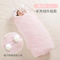 婴儿抱被包被春秋冬季初生宝宝襁褓包巾厚保暖抱毯