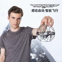 AIRHOGS动力王妙手炫风球四轴飞行器黑科技浮球送男友礼物回旋花式表演玩具智能感应悬浮旋风球