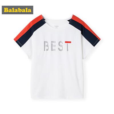 Balabala 巴拉巴拉 儿童短袖T恤 19.9元yabo体育下载
