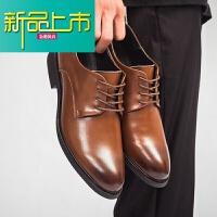 新品上市春季皮鞋男尖头棕色内增高休闲真皮透气青年英伦韩版商务正装婚鞋