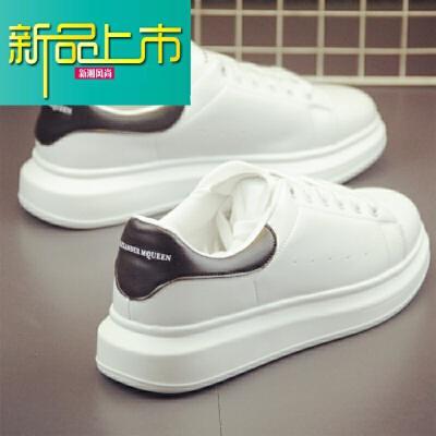 新品上市韩版男鞋18春季板鞋男士运动休闲鞋内增高小白鞋男透气鞋子  内增高 新品上市,1件9.5折,2件9折