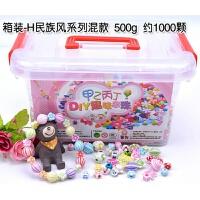 儿童手工串珠玩具宝宝穿珠子女孩手链项链diy制作材料3-5-6岁