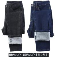 加绒牛仔裤女2018新款韩版显瘦秋冬黑色弹力高腰小脚九分长裤
