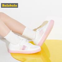 【2件3折价:71.7】巴拉巴拉女小童板鞋年新款 中大童小白鞋儿童夏季透气果冻鞋