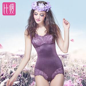 比瘦 性感蕾丝保暖塑身连体衣女产后无痕束腰收腹束身内衣  BB255