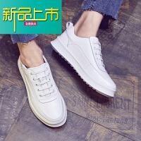 新品上市春季百搭板鞋男韩版潮流透气休闲鞋子内增高厚底小白鞋潮男鞋